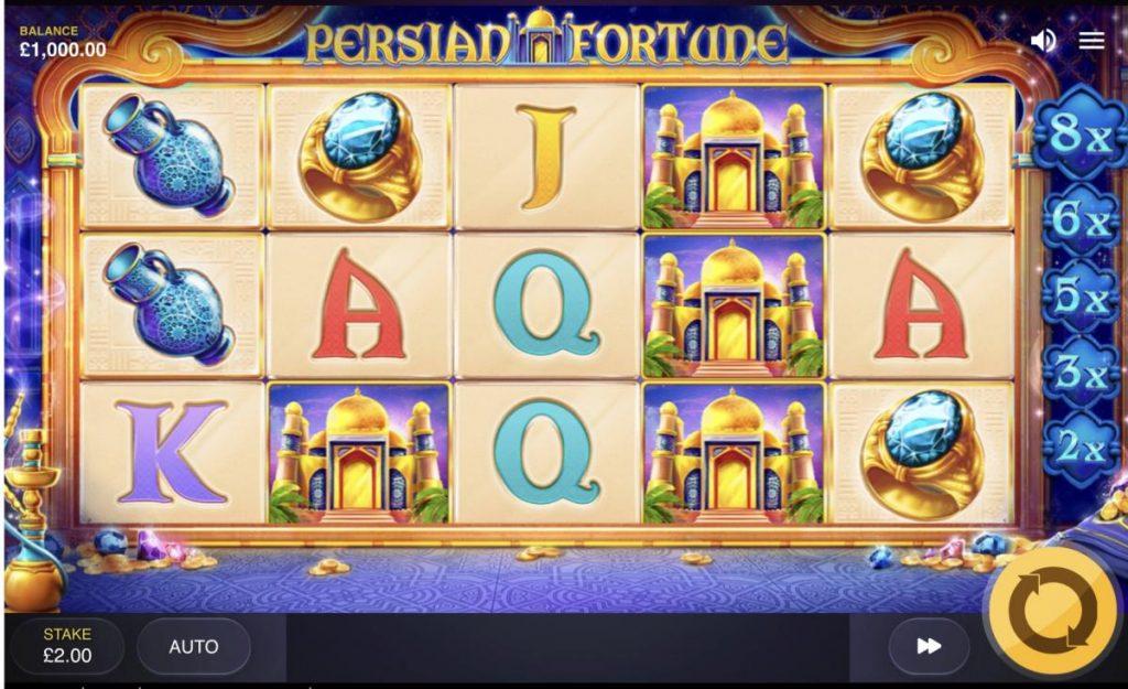 Persian Fortune สนุก